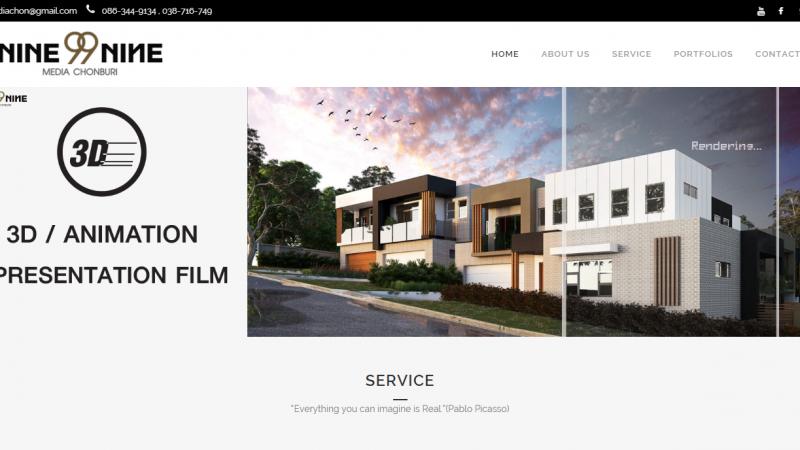 งานออกแบบเว็บไซต์ 99 Mediachon