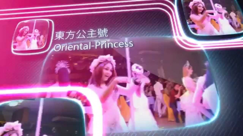 Video Presentation oriental-princess